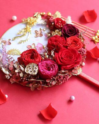 Chinese Fleur