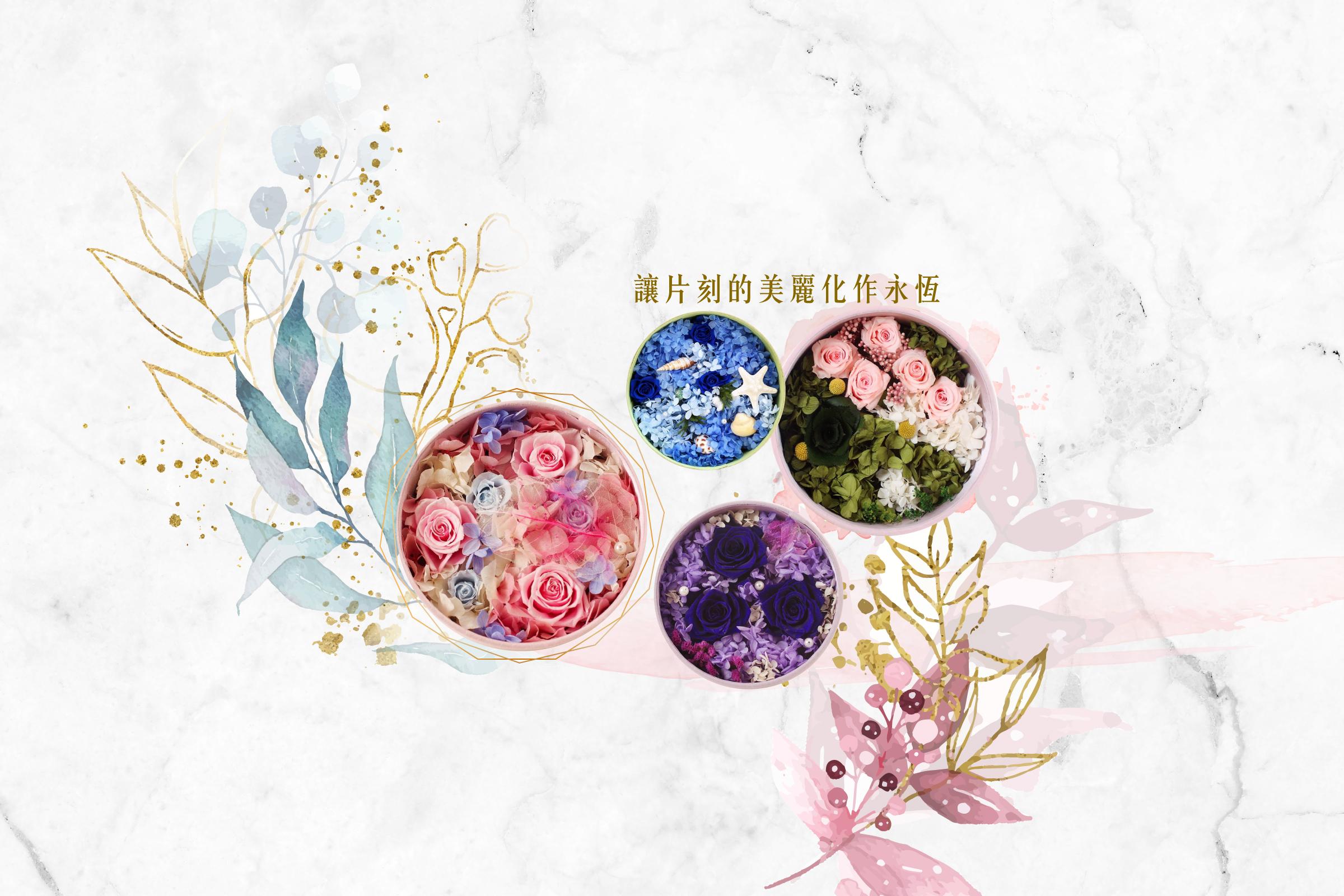 web_banner_flower_2_TC